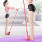 拉力器 腳蹬拉力神器減肥瘦肚子仰臥起坐輔助女健身瑜伽器材家用普拉提繩【快速出貨八折鉅惠】