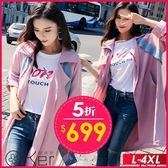 日韓熱銷激推粉藍撞色拼接長袖風衣外套 L-4XL O-ker歐珂兒 17331