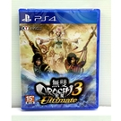 PS4 無雙OROCHI 蛇魔3 Ultimate 蛇魔 3 蛇魔無雙 3 Ultimate 中文版(預購6月)