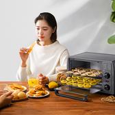 乾果機 家用食品烘幹機水果蔬菜寵物肉類食物脫水風幹機電烤箱 夢藝家
