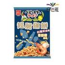【優雅食】超脆條餅-香酥蝦風味(70g/包)*2包 【合迷雅好物超級商城】