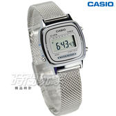 CASIO卡西歐 LA670WEM-7 小巧復古風米蘭時尚風格數位電子錶 女錶 學生錶 防水 銀 LA670WEM-7DF