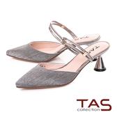 TAS美型2WAY低跟涼拖鞋–閃耀灰