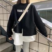 衛衣女秋冬裝2020新款寬鬆韓版加絨上衣潮ins洋氣假兩件拼接外套