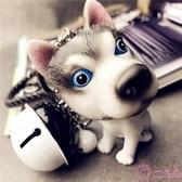 哈士奇小狗鑰匙扣鈴鐺掛件 韓國可愛鑰匙鏈圈繩 個性創意禮物男女