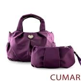 CUMAR  輕量尼龍愛心logo手提斜背包-紫色(贈紫小包)