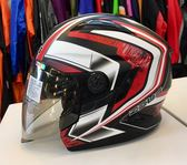 ZEUS瑞獅安全帽,ZS-613B,AJ6/消光黑紅