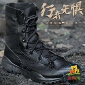 登山鞋徒步鞋男女戶外運動防水防滑爬山透氣輕便高幫靴樂淘淘