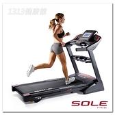 【1313健康館】SOLE F65 電動跑步機 全新公司貨 專人到府安裝 !