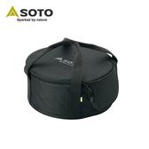 日本SOTO 兩用燒烤爐專用收納包 ST-930CS