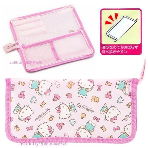 asdfkitty可愛家☆KITTY粉蘋果餐具袋/嬰幼兒餐具收納包/放食物剪刀-日本正版商品