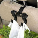 簡易可旋轉車用座椅雙掛勾 承重6kg 汽車掛勾 椅背掛勾 掛鉤