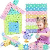數字積木智力史努比拼裝史努比兒童智力拼裝史努比兒童益智拼插積木史努比【快速出貨八五折】