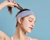 伯希和運動發帶男女夏季吸汗速干彈力簡約頭巾健身跑步瑜伽止汗帶