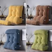 護腰床頭靠墊床頭板軟包床上靠枕沙發大靠背墊榻榻米床靠背可拆洗 衣櫥秘密