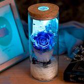 永生花禮盒玻璃罩七夕情人節生日禮物送女友保鮮花干花藍玫紅玫瑰