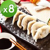 樂活e棧-蔬食水餃(15粒/包,共8包)-素食可食
