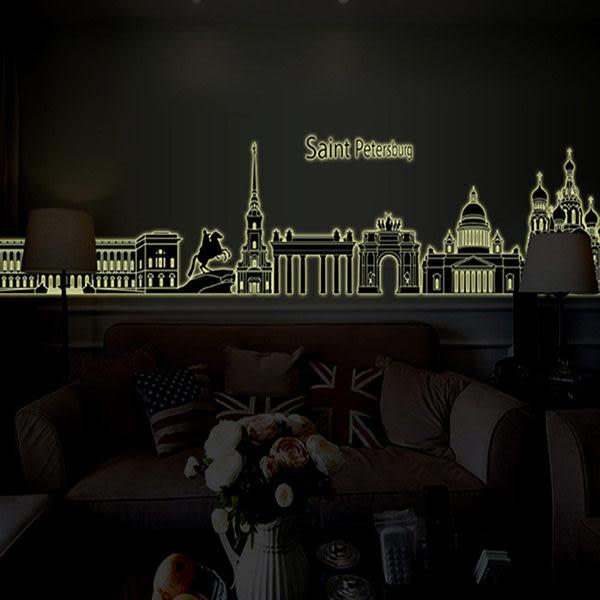 壁貼 夜光螢光壁貼 可移動式壁貼 DIY創意牆貼 現代城市剪影【YV4504】HappyLife