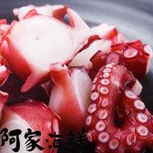 熟大章魚【台製】 1.1kg±5%/隻