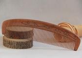 加長加大桃木梳天然無柄細齒寬齒梳子