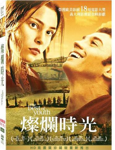 燦爛時光   套裝 DVD 4片裝   (購潮8)