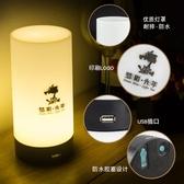 桌燈led充電酒吧檯燈防水防摔清吧KTV咖啡廳餐廳裝飾檯燈創意蠟燭桌燈【快速出貨】