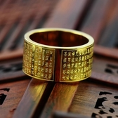 波羅蜜心經男士戒指個性指環霸氣鈦鋼食指骨關節尾戒潮人戒子刻字