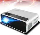 新款投影儀家用wifi無線可連手機一體機...