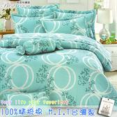 鋪棉床包 100%精梳棉 全舖棉床包兩用被三件組 單人3.5*6.2尺 Best寢飾 6816-2