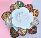 乾果盤 歐式創意多功能雙層旋轉糖果盒干果糖盒分格帶蓋花瓣果盤結婚零食【快速出貨八折鉅惠】
