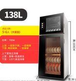 消毒櫃家用立式小型櫃式迷你雙門消毒碗櫃不銹鋼商用臺式igo 220V   易家樂