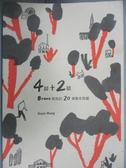 【書寶二手書T3/寵物_KDH】4腳+2腿:Bravo 與我的20條散步路線_Gayle Wang