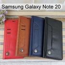 多卡夾真皮皮套 Samsung Galaxy Note 20 (6.7吋)