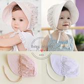 帽子 嬰兒 宮廷帽 公主 透氣 遮陽 寶寶 遮陽帽 BW