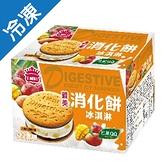 義美消化餅冰淇淋-芒果QQ 280G【愛買冷凍】