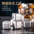 模具 304不銹鋼冰塊循環金屬冰箱速凍冰格模具家用冰啤酒冰鎮冰粒神器 開春特惠