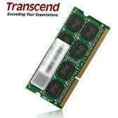 創見 筆記型記憶體 【TS128MSQ64V8U】 1GB DDR2-800 公司貨 終身保固 新風尚潮流