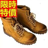 馬丁靴-舒適騎士風有型男中筒靴2色58f19[巴黎精品]