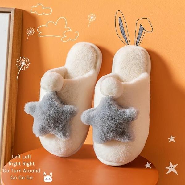 2雙裝 棉拖鞋女秋冬家用室內防滑可愛毛絨情侶一對月子鞋男 樂淘淘