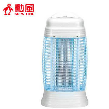 免運費 勳風15W誘蚊燈管電擊式捕蚊燈HF-8315