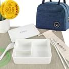【Mr.nT 無毒先生】安心無毒耐熱餐盒環保筷湯匙組附手提保溫袋