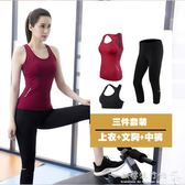 瑜伽服  瑜伽服套裝女初學者性感喻咖背心專業運動健身房  歐韓流行館
