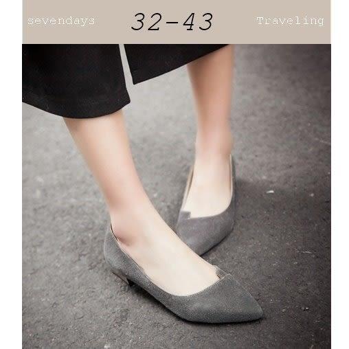 大尺碼女鞋小尺碼女鞋韓版尖頭質感磨砂素面缺口娃娃鞋低跟鞋包鞋OL工作鞋灰色(32-43)