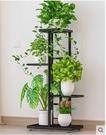 花架 北歐室內家用陽臺裝飾置物架鐵藝客廳簡約花盆多層掛架綠蘿