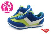 PONY女運動鞋 台灣製造 輕量透氣 2M反光休閒鞋 G9444#黃色 零碼出清