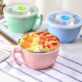 便當盒不銹鋼泡面碗杯帶蓋大號碗學生便當盒方便面碗宿舍碗碗筷套裝