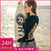 梨卡★現貨 - 熱帶格紋格子迷彩 [性感後綁帶] 三件套長袖比基尼泳衣泳裝C839