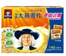 [COSCO代購 ] 無法超取 C104989 桂格 即食大燕麥片隨身包 37.5公克 X 42包