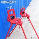 水管鉗帶三腳架台虎鉗管子壓力鉗管子壓力架龍門台虎夾持水管鋼管2號3號 阿薩布魯