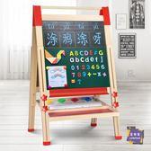 畫板 兒童雙面磁性畫板家用小黑板支架式寫字畫畫板可升降小學生T 4款